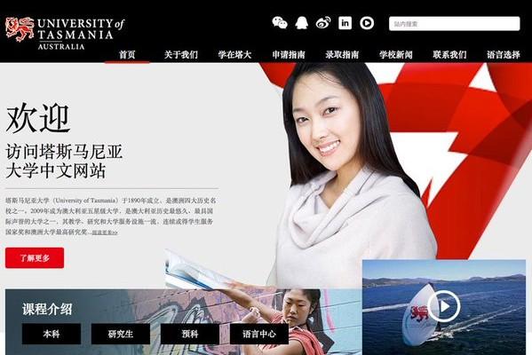 China-website-CTjmKGtU8AAKO0R-599x400